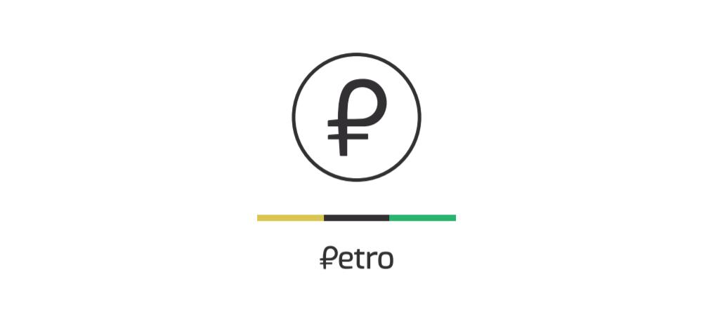 0212 petro venezuela maduro kriptopénz állami kriptovaluta kriptoakadémia 2