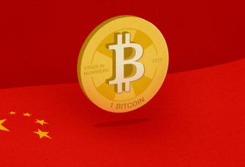 kína kriptotőzsde