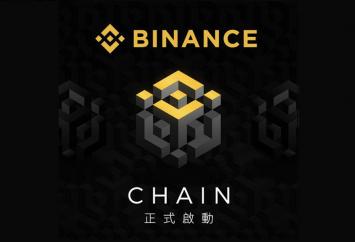 0314 binance chain bejelentés 2