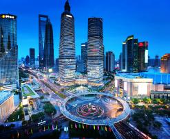 0330 kína jüan pboc shanghai