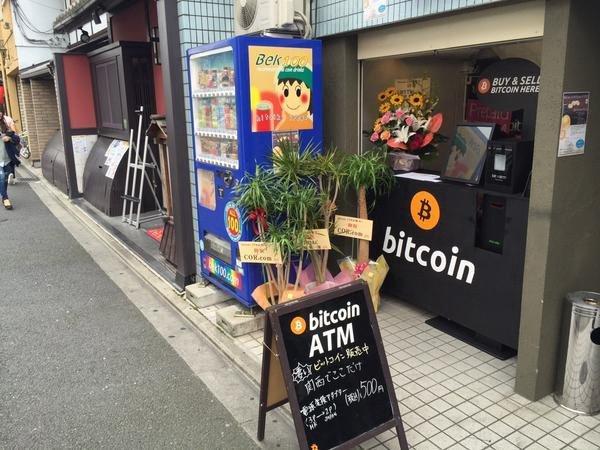 0405 japán bitcoin adopció 2